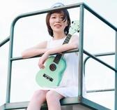 熱銷尤克麗麗薄荷綠尤克麗麗女初學者烏克麗麗21寸23寸夏威夷四弦琴小吉他學生lx