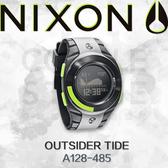 NIXON 手錶 原廠總代理 A128-485 OUTSIDER TIDE 灰黑色 潮流時尚膠錶帶 男女 運動 生日 情人節禮物