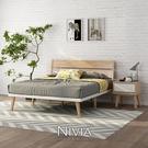 Nivia北歐實木雙人5尺床架 實木床架...