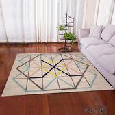 北歐風格地毯現代簡約拼接 全館8折