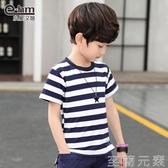 男童短袖t恤 兒童純棉條紋半袖T夏裝新款中大童t恤男韓版 至簡元素