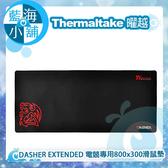Thermaltake 曜越DASHER EXTENDED 電競專用800x300滑鼠墊(MP-DSH-BLKSXS-03)