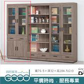 《固的家具GOOD》520-2-AK 古橡中抽書櫥 (J311)【雙北市含搬運組裝】