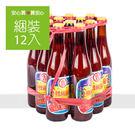 【吉】辣椒醬,12罐/綑,平均單價23....