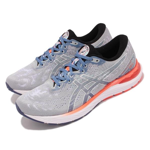 Asics 慢跑鞋 Gel-Cumulus 23 Celebration Of Sport 男鞋 灰 橘 特別版 緩震 運動鞋【ACS】 1011B314960