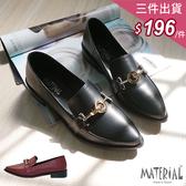 包鞋 金屬大銜扣包鞋 MA女鞋 T2045