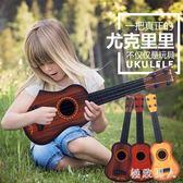 兒童尤克里里吉他玩具可彈奏初學者小孩入門樂器寶寶仿真迷你吉他 TA7185【極致男人】