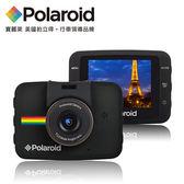 Polaroid 寶麗萊 C202 FullHD 1080p 高畫質行車紀錄器