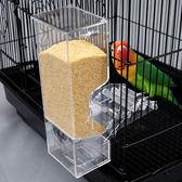 鳥籠自動下料鸚鵡寵物食盒下料飼料盒籠內外防灑食杯喂食器簍鳥食罐防 時尚教主