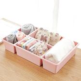 ◄ 生活家精品 ►【N416】簡約多功能收納盒 桌面 分格 化妝品 塑料 多格抽屜 雜物 整理盒 護膚品