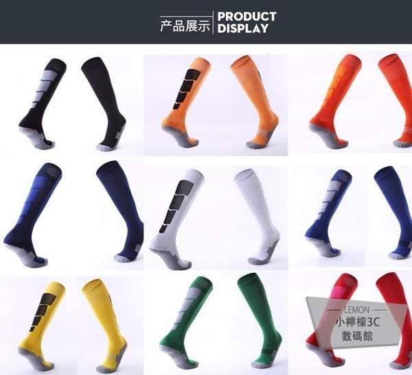 買1送1 防滑襪子運動襪球襪長筒襪男過膝加厚毛巾底【小檸檬3C】