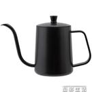 咖啡壺壹銘 304不銹鋼帶蓋咖啡壺特氟龍細口壺長嘴掛耳手沖壺咖啡器具 晶彩