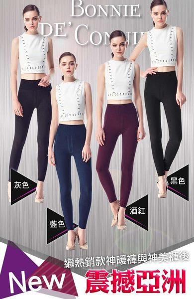腰so褲【第二代】名模愛用款美腰孅瘦褲2+1件組-電電購
