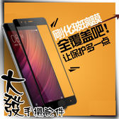 華碩 ZenFone 4 5.5吋 ZE554KL 鋼化玻璃貼 螢幕保護貼 滿版覆蓋 防爆 鋼化膜 滿版螢幕貼 保護貼