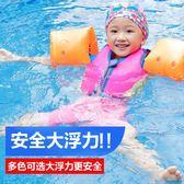 兒童救生衣 浮力背心小孩游泳裝備 初學安全專業浮潛服寶寶游泳衣     color shop
