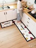 可擦洗廚房地墊長條防滑防油家用韓式地墊進門口腳墊免洗廚房地毯 京都3C