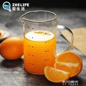 玻璃量杯-耐熱玻璃量杯帶刻度家用烘焙毫升杯微波爐量水杯
