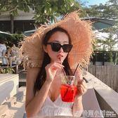 毛邊超大帽檐拉菲草帽女百搭沙灘太陽帽海邊度假防曬遮陽帽潮 格蘭小舖