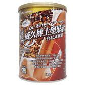 壯士維堅果素450g/罐