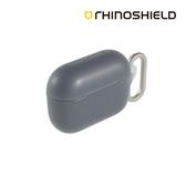 犀牛盾 AirPods Pro 保護套 蘋果 耳機保護套 軍規防摔殼