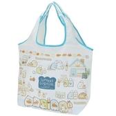 小禮堂 角落生物 折疊尼龍環保購物袋 環保袋 側背袋 (藍白 麵包) 4549204-36493