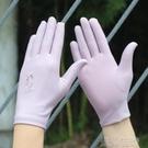 禮儀手套防曬手套女士春秋薄款電動車舞蹈禮儀彈力氨綸珠寶防紫外線透氣 快速出貨