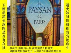 二手書博民逛書店Le罕見paysan de Paris(阿拉貢:巴黎的農民 三面