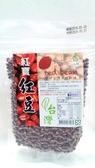 紅寶紅豆400公克/包