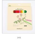 12/18/24/36色彩鉛 盒裝彩色學生美術素描繪畫鉛筆