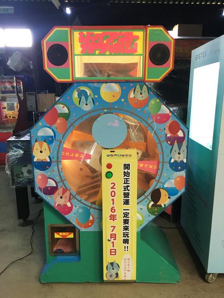 日本進口 摩天輪扭蛋機 扭蛋機出租 扭蛋樂 抽獎機 大型電玩 活動租賃客製化 兒童節 暑假