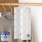 可重複使用掛式除濕包 乾燥除濕劑 (10連包) K8327