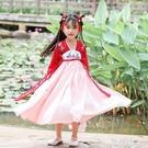 兒童古裝超仙古風漢服女童小女孩公主仙女中國風夏季淡雅短袖襦裙表演服 LJ7130【極致男人】