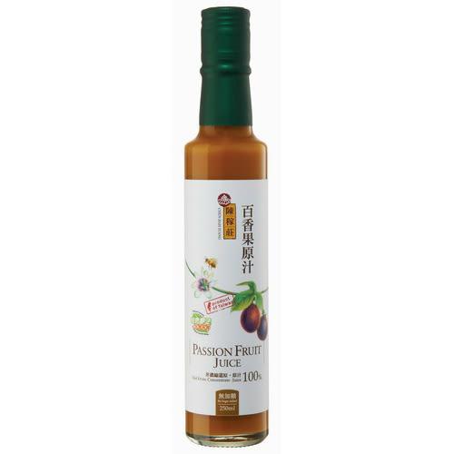 陳稼莊 天然百香果原汁(無糖) 250ml/瓶