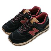 New Balance 紐巴倫 574系列  慢跑鞋 ML574OTD 男 舒適 運動 休閒 新款 流行 經典