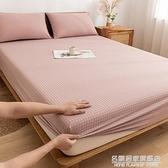 A類母嬰級水洗棉格子床笠單件純棉全棉100床罩全包床墊保護套夏季 名購新品