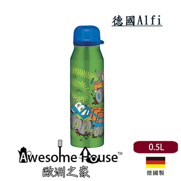 德國 Alfi 0.5L 卡車綠色 二代 水壼 #5337706050