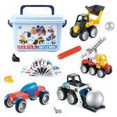 懷樂 益智磁力片積木大顆粒桶裝套裝拼插磁鐵男女孩3-6歲兒童玩具