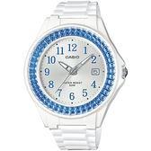 CASIO 閃耀華麗的挑戰時尚腕錶(白x水藍框)_LX-500H-2B【屈臣氏】