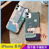 貓咪插畫殼 iPhone XS XSMax XR i7 i8 i6 i6s plus 浮雕手機殼 全包邊蠶絲紋 保護殼保護套 四角加厚軟殼