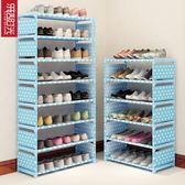 鞋櫃 家用簡易鞋架鐵藝多層組裝收納鞋架 巴黎春天