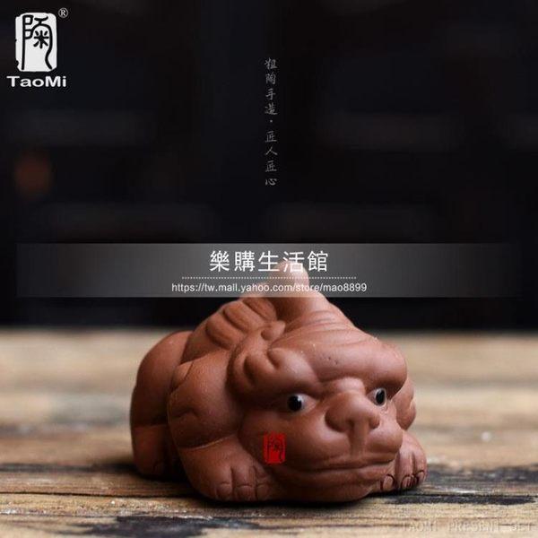 紫砂茶寵/如意貔貅紫砂擺件LG-4533