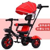 兒童三輪車 寶寶嬰兒手推車 幼兒迷你腳踏滑步車 兒童自行車dj