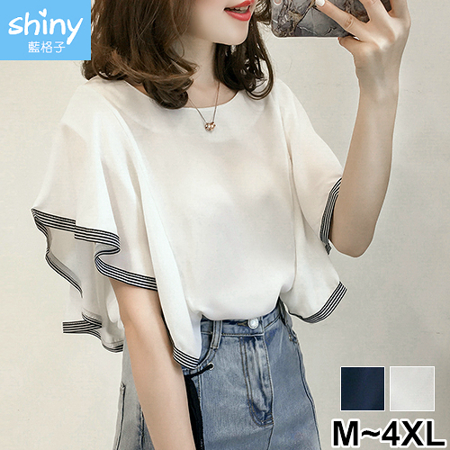 【V2287】shiny藍格子-飄逸柔感.條紋袖拼接荷葉袖上衣