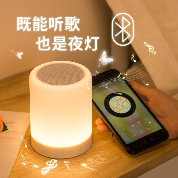 智能多功能無線藍牙音箱鬧鐘帶彩燈閃光家用連手機迷你小型音響高音 童趣潮品
