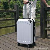 行李箱24寸萬向輪拉桿箱女旅行箱皮箱子26密碼箱登機箱包20男學生中秋節促銷 igo