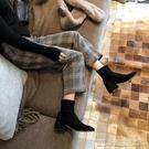 高跟短靴春秋單靴粗跟短靴秋冬季新款百搭馬丁靴子瘦瘦襪小高跟女鞋 【快速出貨】