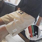 夏季新款運動短褲學生純色休閒五分褲馬褲正韓男褲子寬鬆沙灘褲 雙11大降價