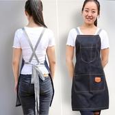 圍裙正韓時尚廚房牛仔圍裙咖啡店餐廳做飯畫畫男女工作服兒童定制logo 快速出貨