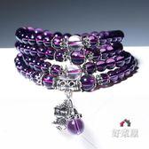 手?晶檔新款十二生肖紫水晶手?女款本命年佛珠手串人造水晶飾品 交換禮物