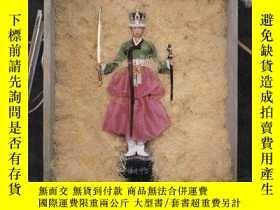 二手書博民逛書店SO罕見FAR SO GOUDE【精裝大16開本銅版彩印英文版畫